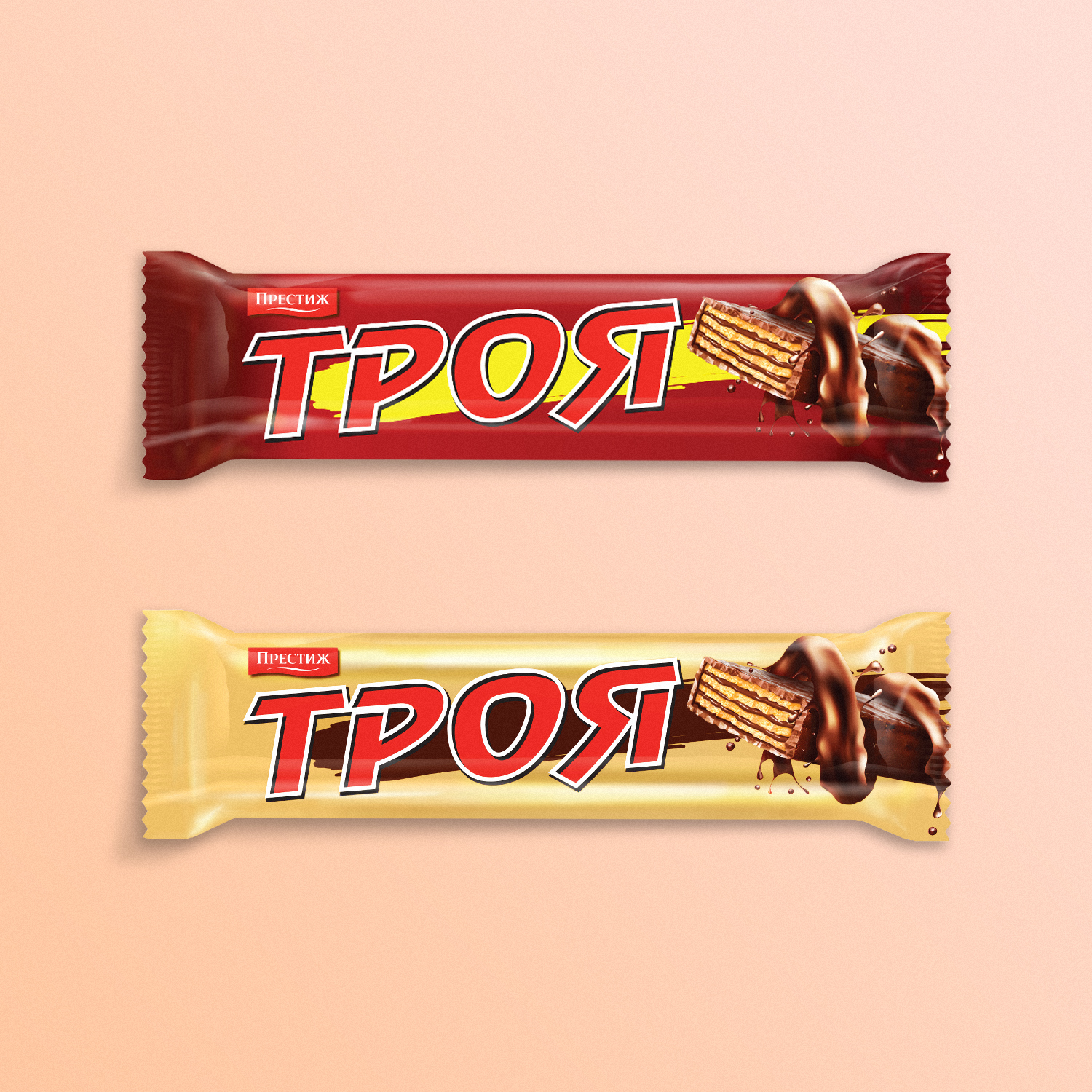Troy packaging redesign